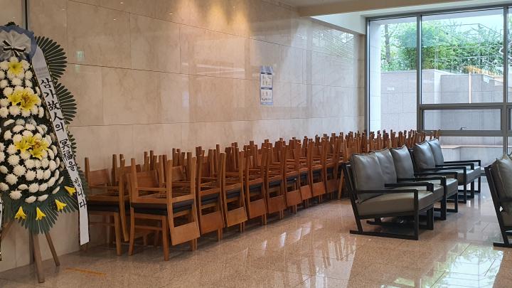 수원의 한 장례식장 [사진=연합뉴스]