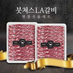 '할인 플러스 적립금'… CJ 오 쇼핑, 설날 인기 음식 방송 편성